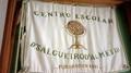 Escola do Centro Escolar Dr. Salgueiro de Almeida